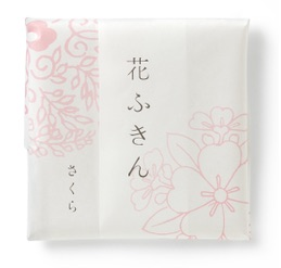 プレゼントにおすすめ!中川政七商店の花ふきんは、使うのが楽しくなるふきん