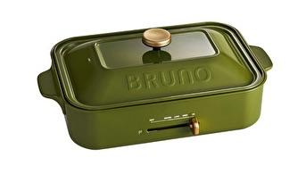 ブルーノ・ホットプレート、限定カラー