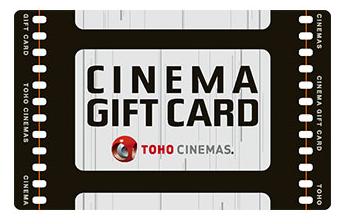 ギフトカードのプレゼントにおすすめ!もらって嬉しいギフト券