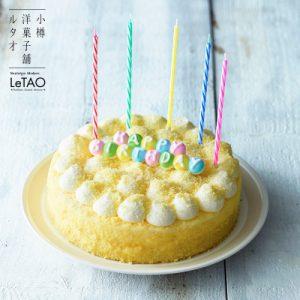チーズケーキのプレゼントは女性に喜ばれる♩お取り寄せにも人気のおすすめチーズケーキ