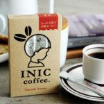 おしゃれなイニックコーヒーがギフトに人気!手軽に本格コーヒーが楽しめるイニックコーヒーって?