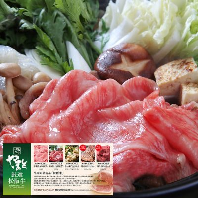 肉ギフトに利用したい♩肉好きに喜ばれる、通販で買える美味しい贈答用のお肉【まとめ】