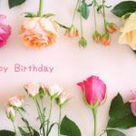 女友達の誕生日プレゼントにおすすめ、おしゃれなギフト