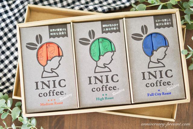 インスタントコーヒーなのに美味しすぎ!ギフトにもらって嬉しいおしゃれなコーヒーギフト