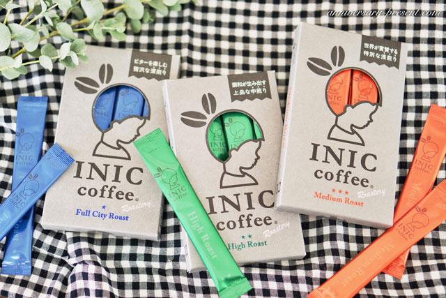 インスタントコーヒーなのに美味しすぎる!ギフトに喜ばれるおしゃれなスティックコーヒー
