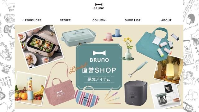 おしゃれなプレゼントが買える、おすすめ&人気のショップサイト・ブランド【まとめ】