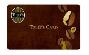 ギフトカード・タリーズカード