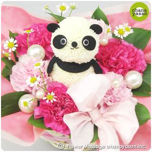 フラワーギフト・花パンダ