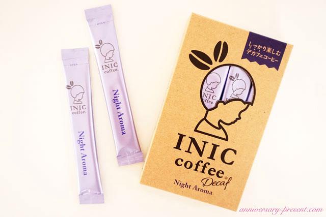 イニックコーヒーはコーヒーギフトに人気です!でも本当に美味しいの?実際に飲んでみました【口コミ】