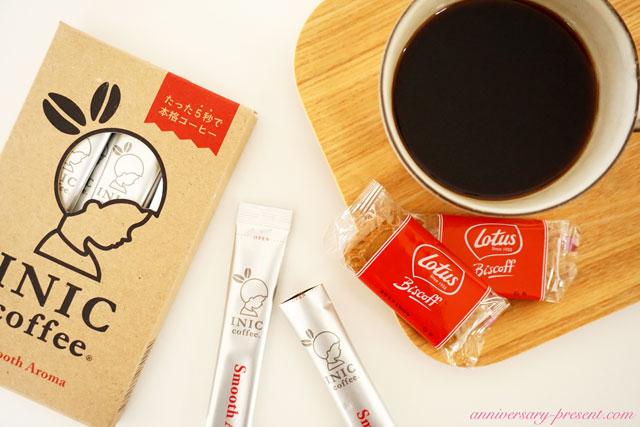 コーヒー好きに喜ばれるコーヒーギフト!おしゃれなコーヒーのプレゼント