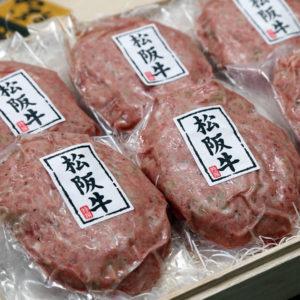 肉ギフトにおすすめ♩肉好きに喜ばれる、通販で買える美味しい贈答用の肉ギフト