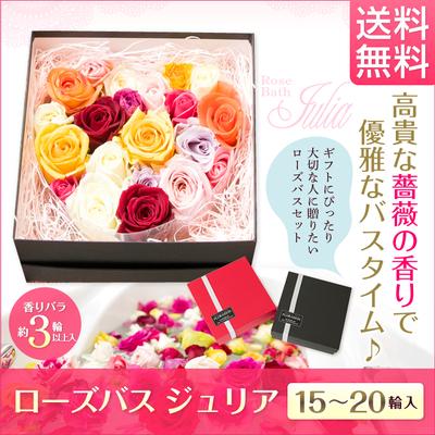 かわいい入浴剤のプレゼントにはコレが欲しい♡喜ばれる、かわいい入浴剤
