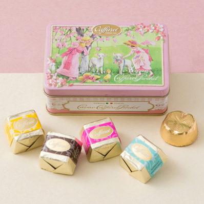 1000円以内のおしゃれなプレゼント。もらって嬉しい食べ物・お菓子・コスメのプレゼント