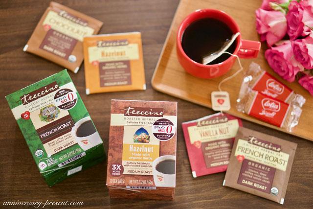 高級コーヒーギフトにもらって嬉しい!美味しくて上質なスペシャルティコーヒーギフト
