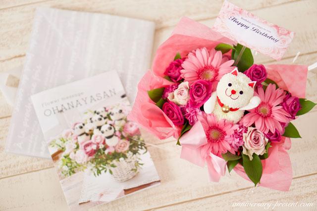 花のプレゼントに喜ばれる!動物のフラワーアレンジメント