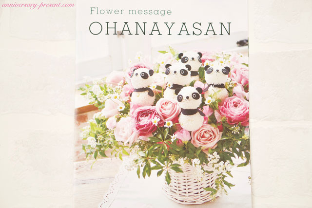 母の日の花のプレゼントに!マンネリにならない、おしゃれな花
