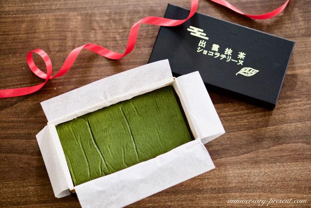プレゼントにおすすめの高級スイーツ、出雲抹茶ショコラテリーヌが美味しい!【レビュー・口コミ】