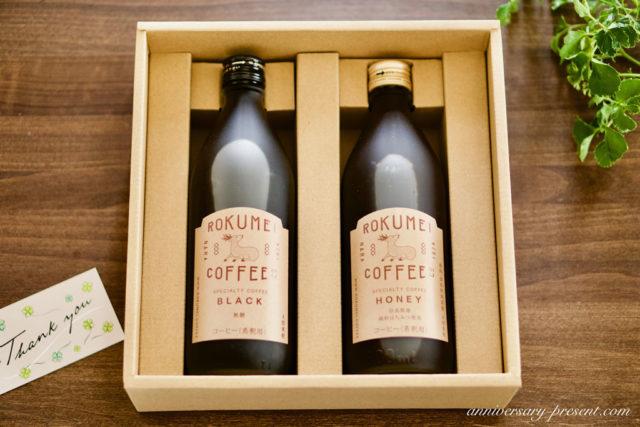 高級コーヒーギフトはもらって嬉しい!上質で美味しいスペシャルティコーヒーギフト