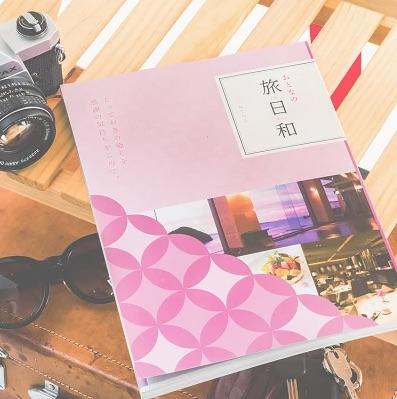 旅行のプレゼントにおすすめのカタログギフト&旅行ギフト券まとめ。両親へのギフトにも喜ばれる旅行ギフト