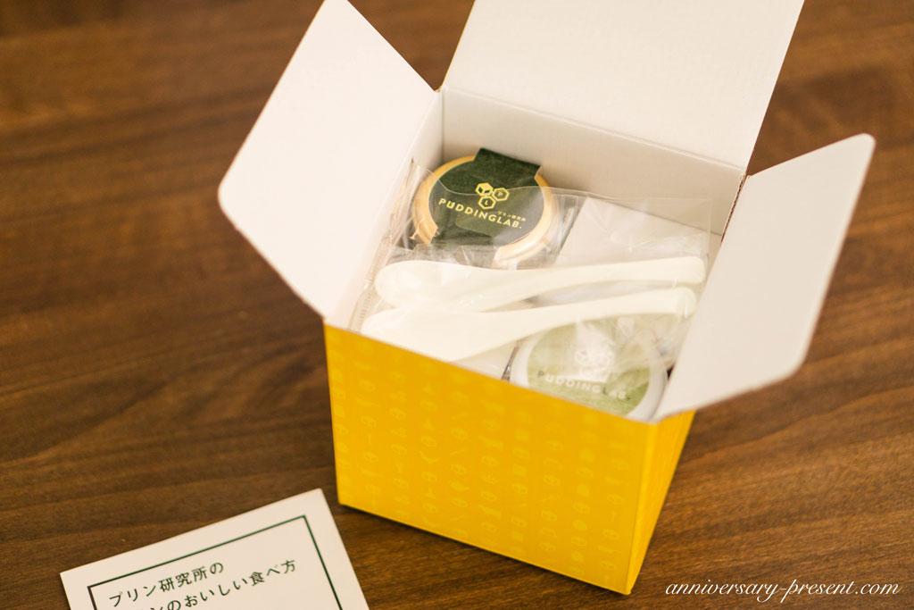 高級なスイーツのプレゼントにもらって嬉しい!プリン研究所の抹茶プリン『おこい』&『おうす』を食べてみた感想・口コミ