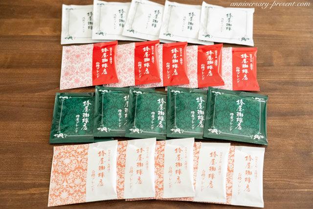 【口コミ】プレゼントにおすすめ、銀座椿屋珈琲店の高級ドリップコーヒーギフトを飲んでみました