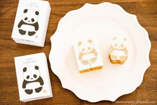 【口コミ】お配りギフトやプチギフトにおすすめ!かわいくて人気の、まめや金澤萬久の型ぬきパンダバウムを食べてみました