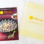 【口コミ】47クラブ・カタログギフトが美味しくて面白い!日本各地のおすすめグルメが贈れる、リンベルコラボのカタログギフト