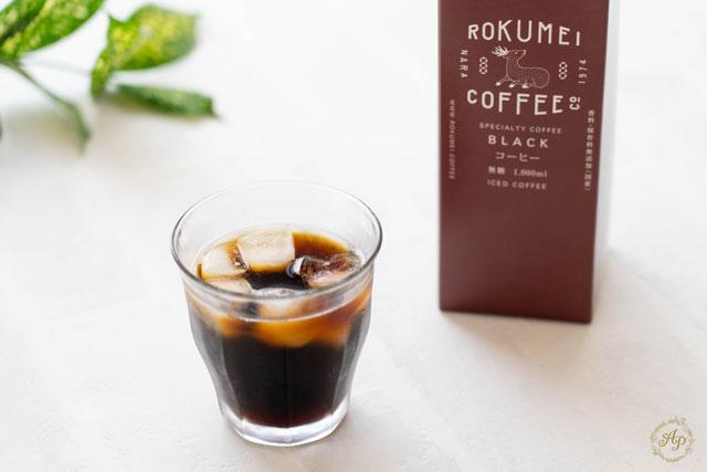 お家カフェを楽しめる!夏のコーヒーギフトにおしゃれなカフェベース・アイスコーヒーギフト【レビュー・口コミ】