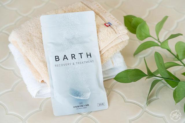 ギフトにおすすめの入浴剤。女性がもらって嬉しい高級入浴剤のプレゼント