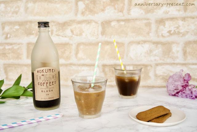 【口コミ・レビュー】カフェベースって本当に美味しいの?夏のコーヒーギフトにもおすすめの、人気の高級カフェオレベースを実際に飲んでみました。