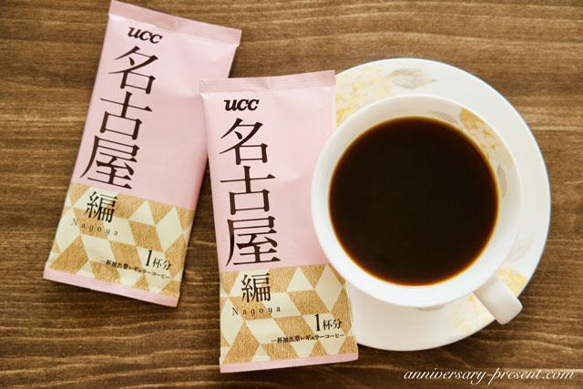 【口コミ】UCC旅カフェご当地珈琲めぐりは、美味しくてギフトにもおすすめ。UCCの旅カフェドリップコーヒーを実際に飲んでみた口コミ