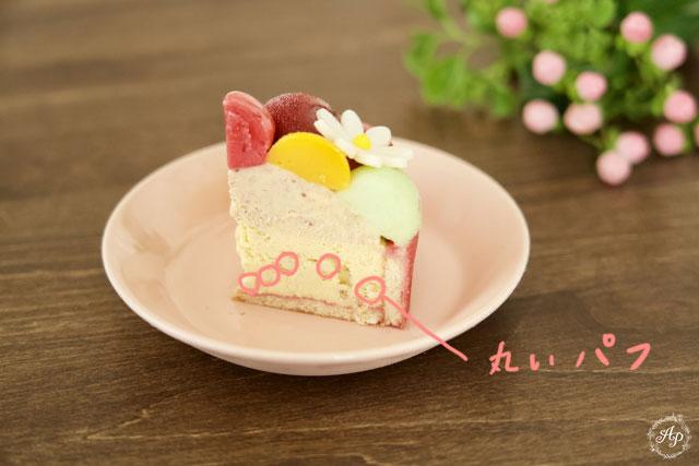 高級アイスケーキのギフトに人気!ルタオのおしゃれなアイスケーキを実際に食べてみました【レビュー&口コミ】